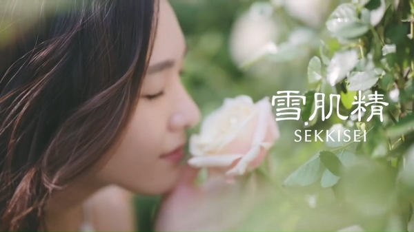 sekkisei24.JPG