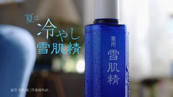 sekkisei31.JPG