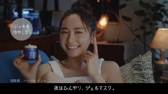 sekkisei32.JPG