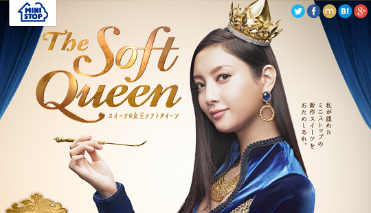 softqueen1.png
