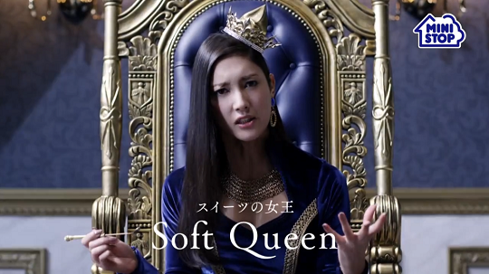 softqueen2.png