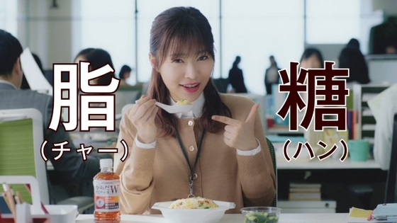sukoyakacha09.JPG