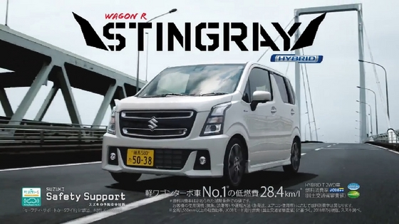 suzuki11.JPG