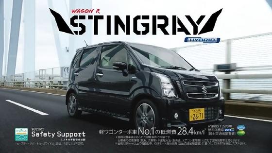 suzuki12.JPG