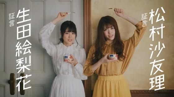 sweets07.JPG