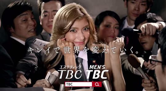 tbc-cm4.png