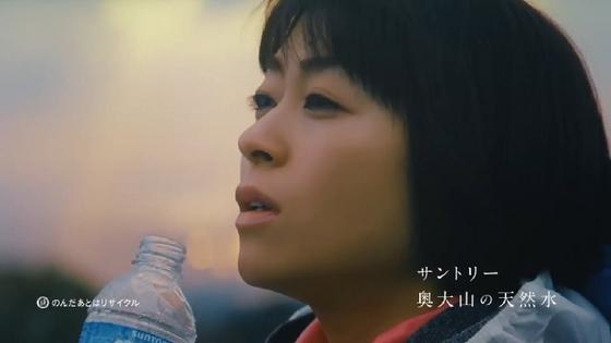 image_tennensui33