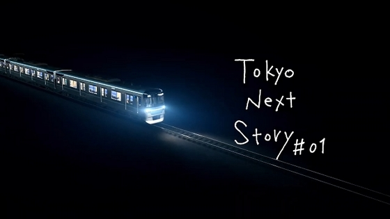 tokyo01.JPG