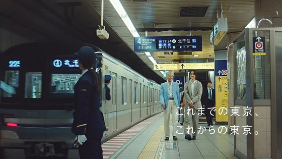 tokyo09.JPG