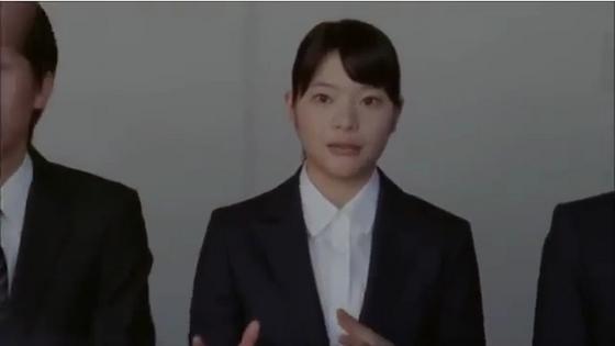 tokyogas03.JPG