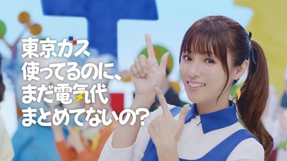 tokyogas21.JPG