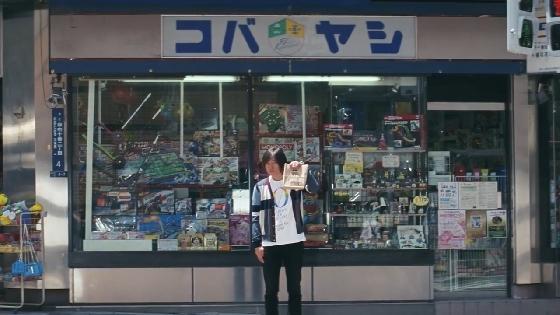 tokyometro14.JPG