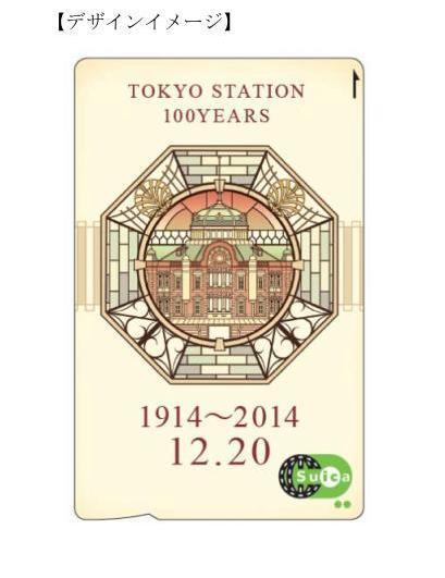 tokyostation100.jpg