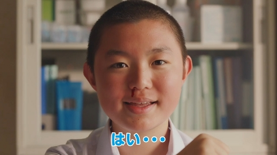 tokyu14.JPG