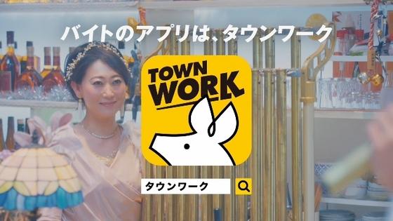 townwork12.JPG