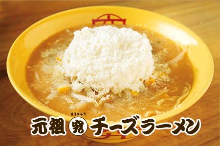 tsukumo1.png