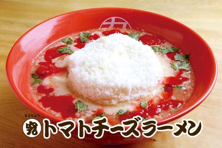 tsukumo2.png