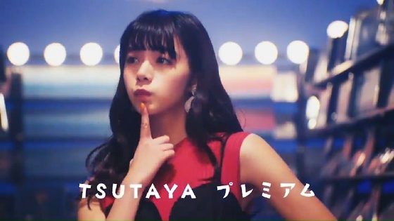 tsutaya10.JPG