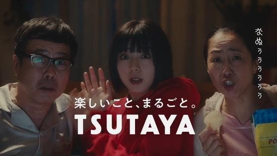 tsutaya13.JPG