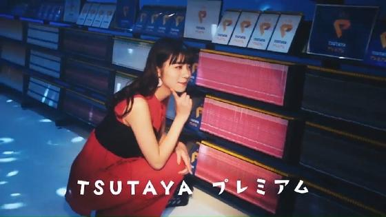 tsutaya29.JPG