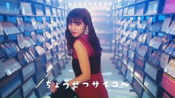 tsutaya33.JPG