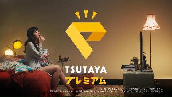 tsutaya37.JPG