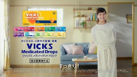 vicks18.JPG