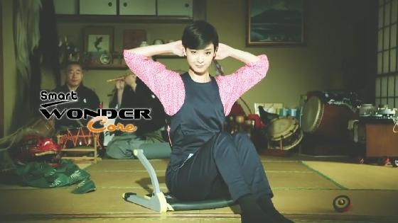 wonder-core11.JPG
