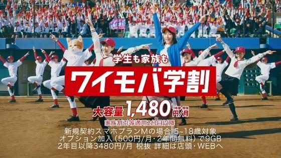 y!mobile10.JPG