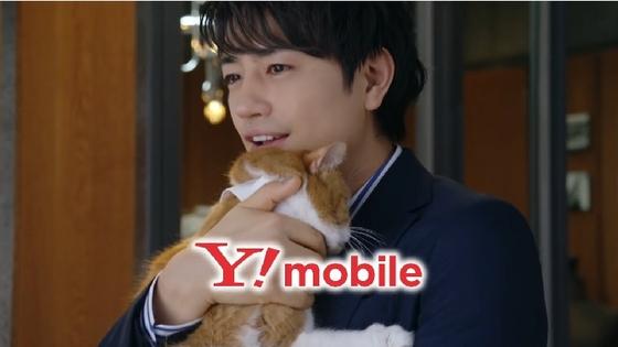 y!mobile20.JPG