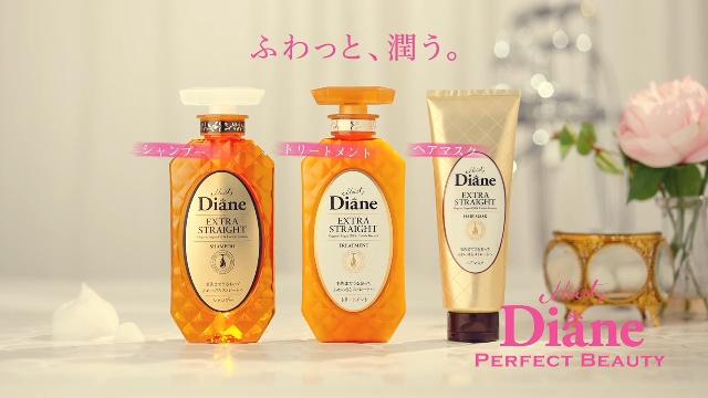 moist-diane06.JPG