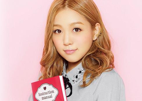 nishinokana_torisetsu35.png