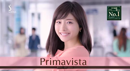 primavistacm13.png