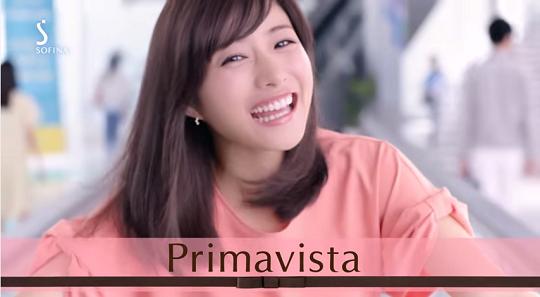 primavistacm14.png