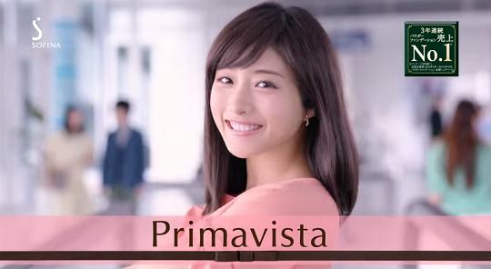 primavistacm15.png