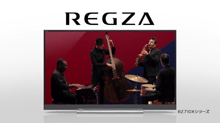 regza24.JPG