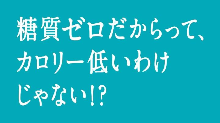 soukaizero04.JPG