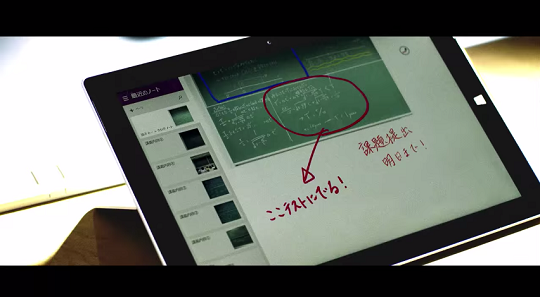 surface3pv6.png