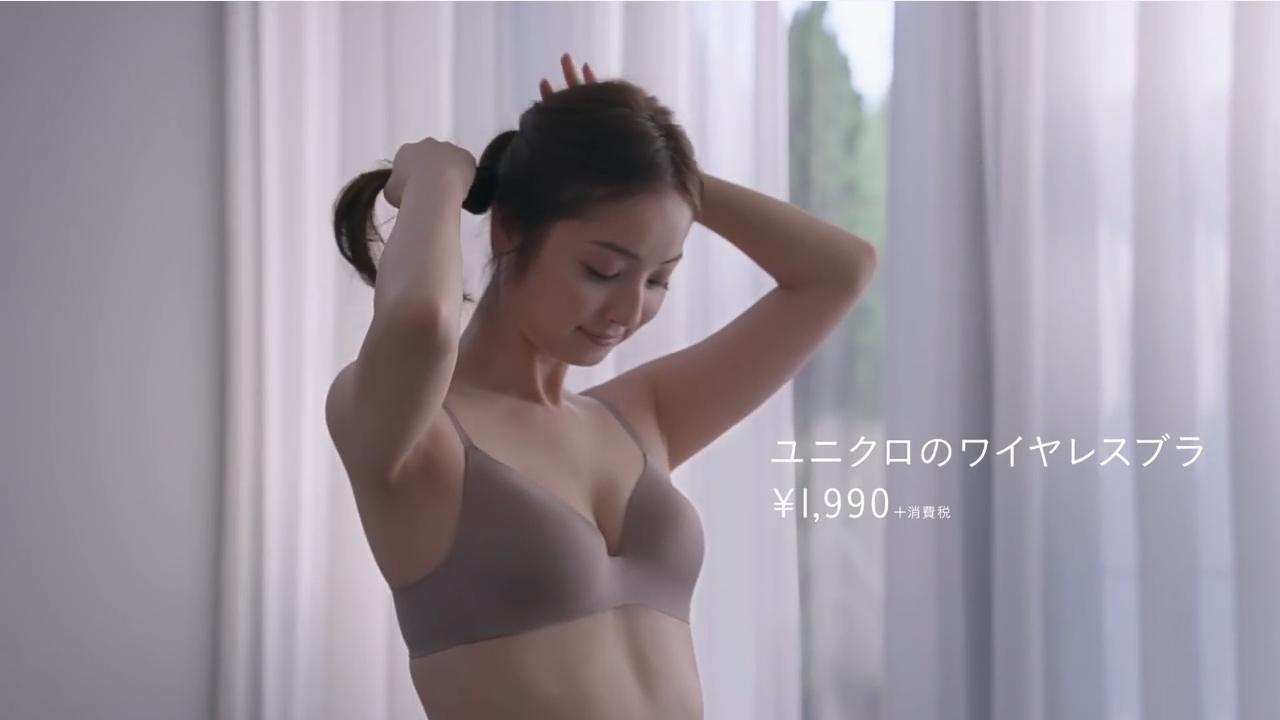 uniqlo33.JPG
