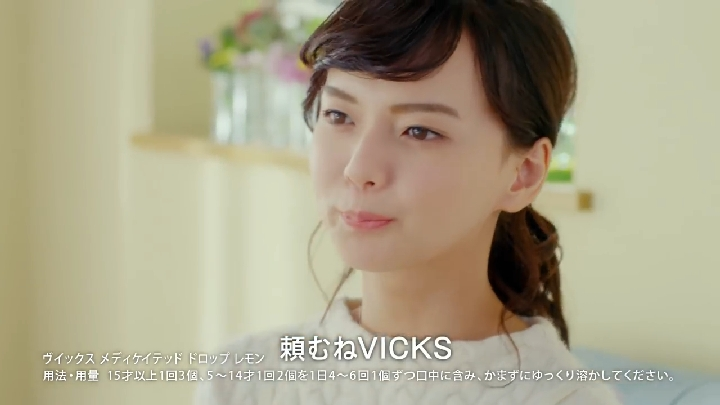 vicks06.JPG